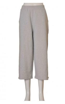 Pantaloni culotte Flattop, marime M