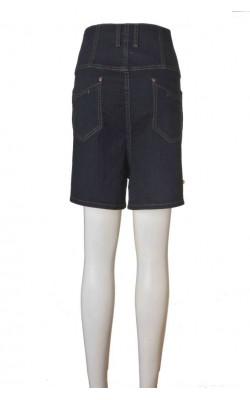 Pantaloni scurti de blugi New Look, marime 46